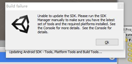 android sdk manager missing