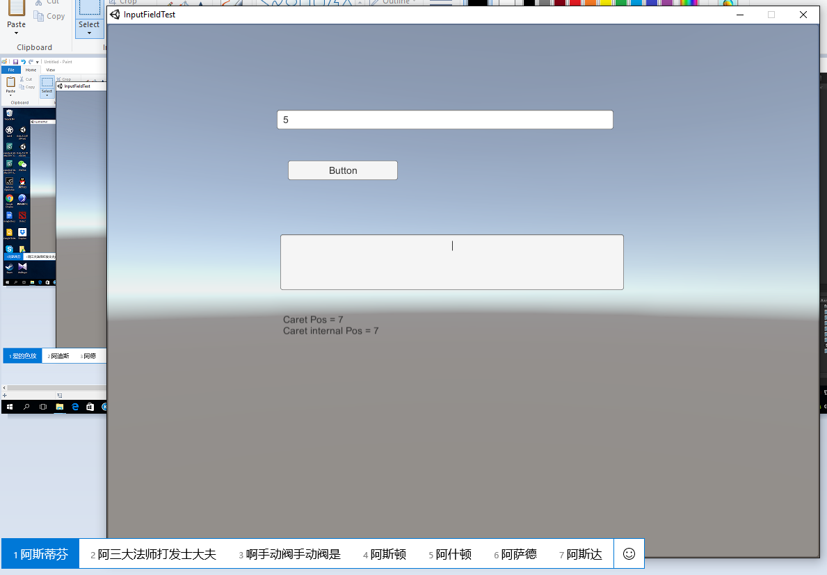 Input Field caret position is wrong when I type Chineese