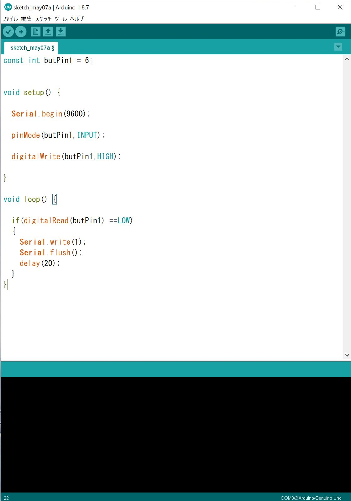 Please help me with using Arduino to control GUI in the screen
