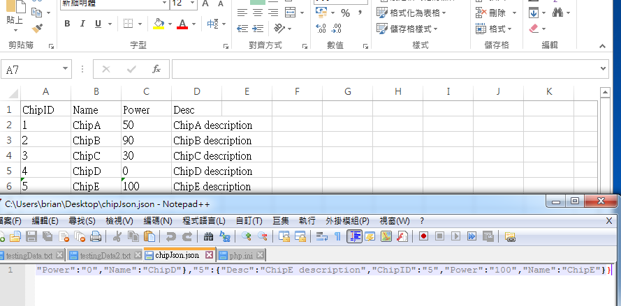 converting excel to json: reading problem when file too