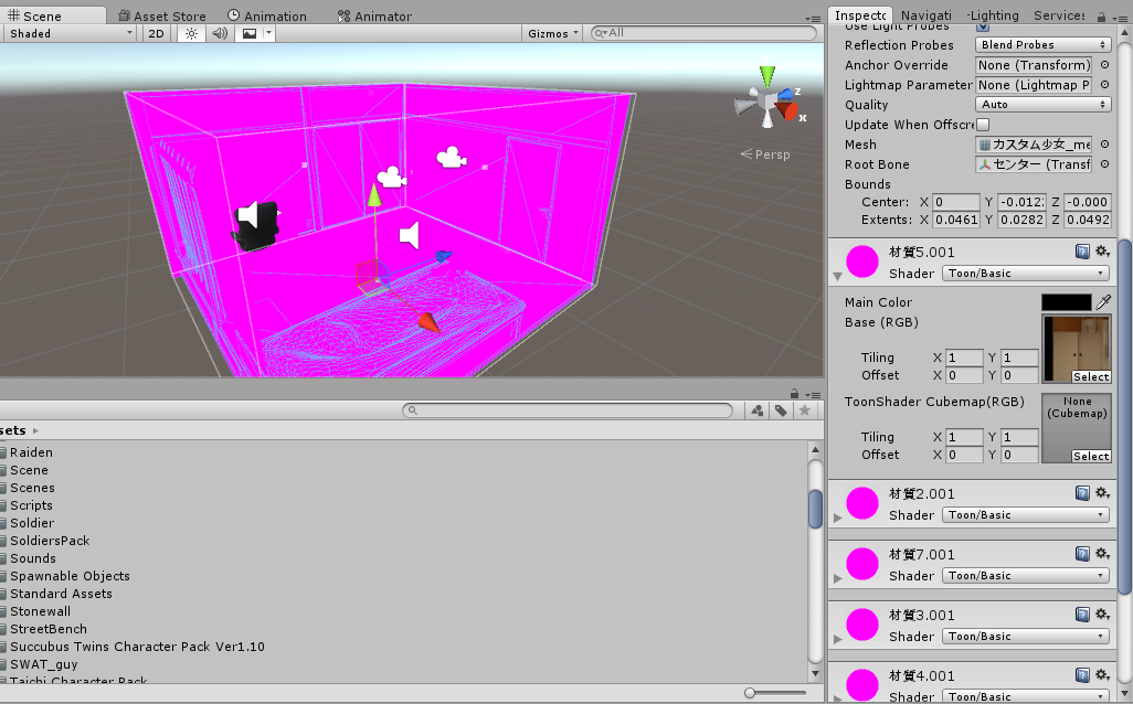 Toon Basic shader turns objects pink in 5 3 4f1 - Unity Answers